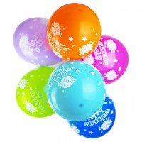 Welcome Baby Printed Latex Balloons - 10 Pack