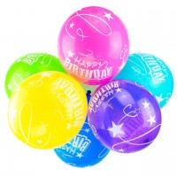 Happy Birthday Printed Latex Balloons - 10 Pack